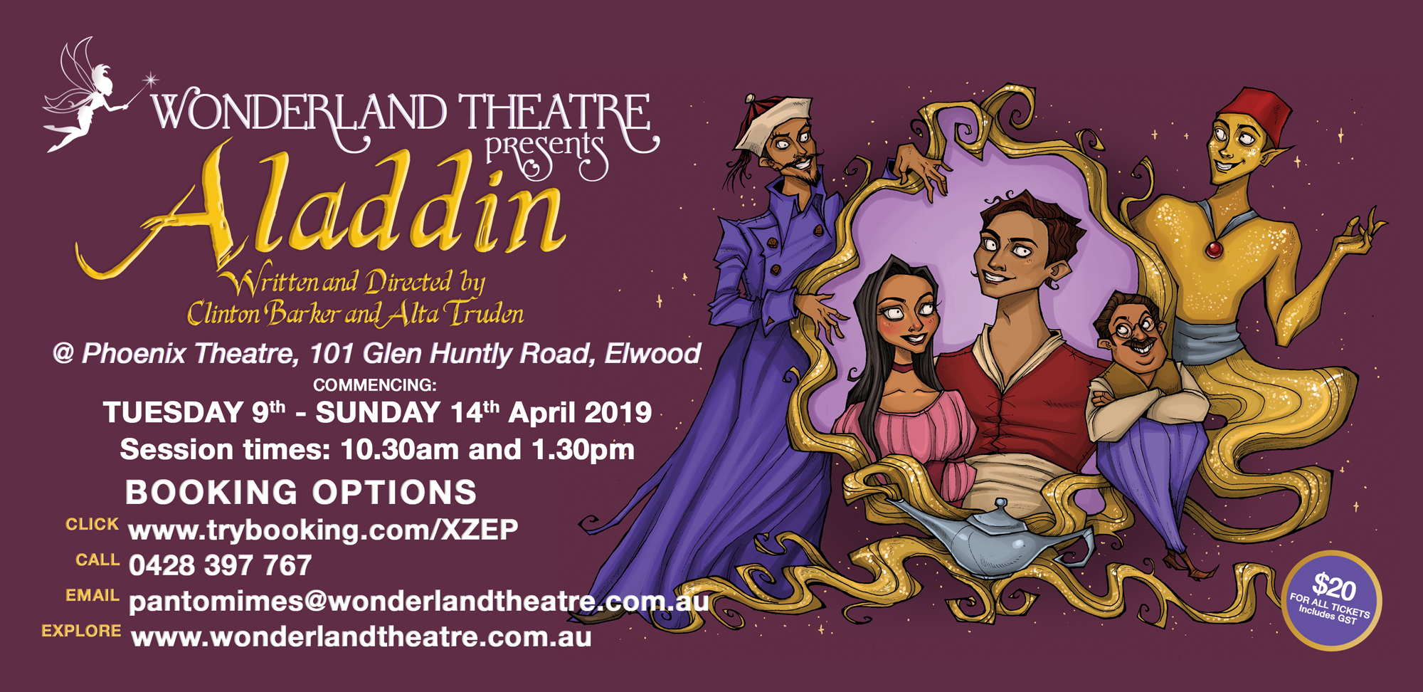 Aladdin - Pantomime | Elwood
